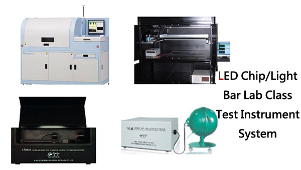 Lighting Solution 3D Technologies CO LTD